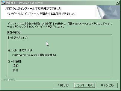 081219_atenamaru-junibiOK.jpg