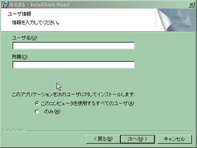 081219_atenamaru-touroku.jpg