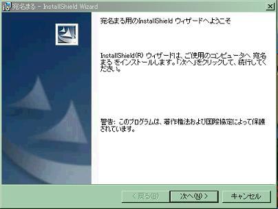 081219_atenamaru-youkoso.jpg
