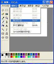 081220_henshuharituke.jpg