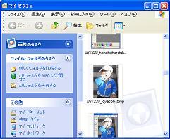 081220_joykunmypictya.jpg