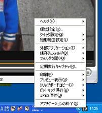081220_migikurikku.jpg
