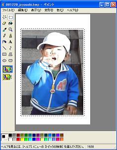 081225_gazou-doraggu-kakou.jpg