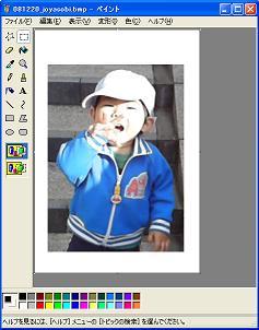 081225_gazou-doropp-idou.jpg
