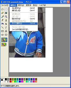 081225_gazou-henshu-subetesentaku.jpg