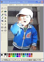 081225_gazou-shoki.jpg
