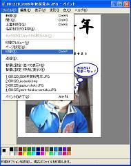 081225_nenga-insatu.jpg