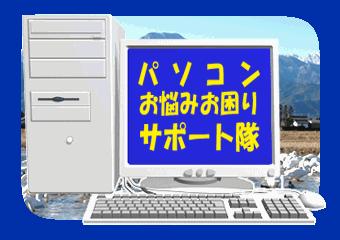 090212_kyoshitsu.png