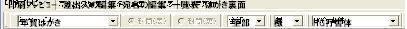 081231_宛名まる-プレビュー編集