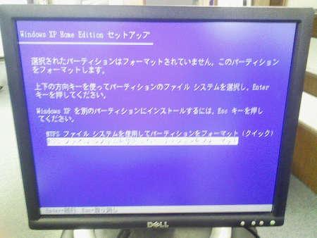 RS1123.jpg