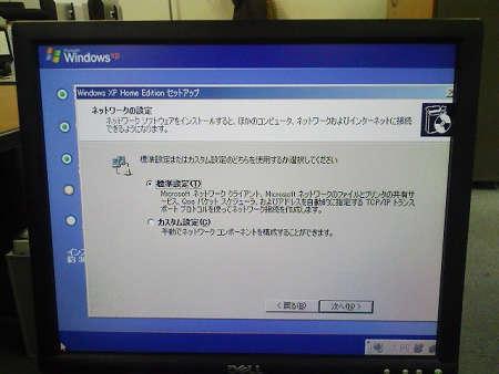 RS1148.jpg