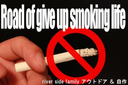 no smoking(rsf)
