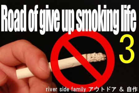 no smoking3