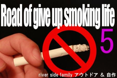 no smoking(rsf)5