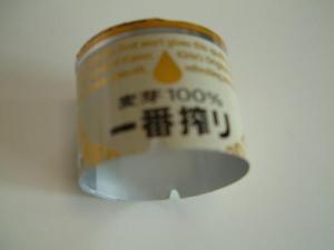 DSCF0028_convert_20091022194213.jpg