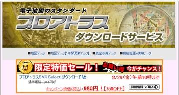 2008-08-28_235248.jpg