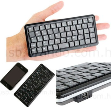 brando_super_tiny_keyboard_news.jpg