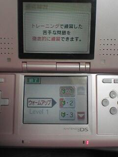 20060217225113