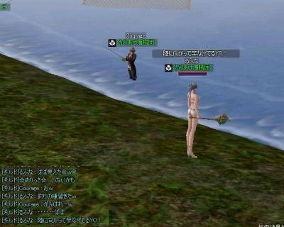それで釣れるのが不思議www