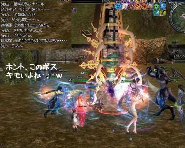 Minerva設立1周年記念イベント 2