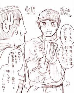kyohoshi03-0.jpg
