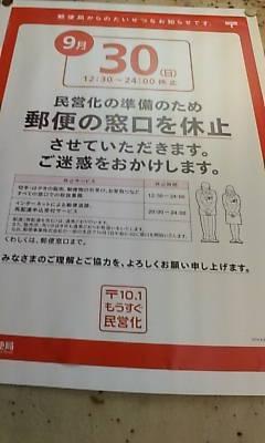 20070921133545.jpg