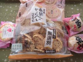 RIMG0036michinoku_convert_20111120211933.jpg