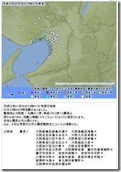 2011 地震