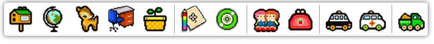 20110125 DellDocのアイコンを変更.JPG