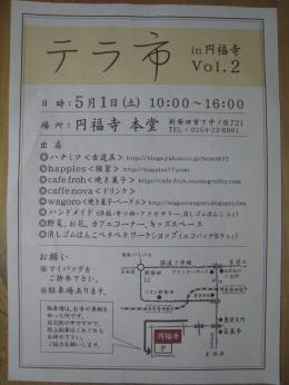 041401.jpg