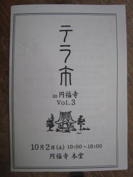 091701.jpg