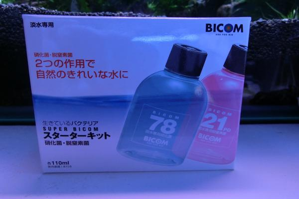 005_convert_20120111233550.jpg