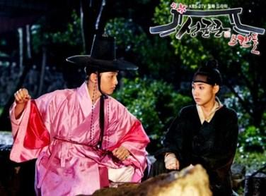 Seongyokwan