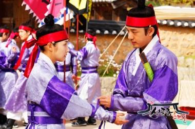 Seongyokkan