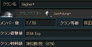 Xepher.jpg