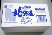 沖スロのお土産が北海道ラーメンとか。