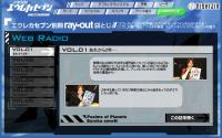 ray=out袋とじ・・・!
