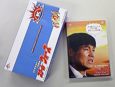 DVDはダイジェスト版。