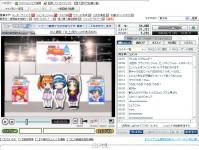 業界初!視聴者参加型PV