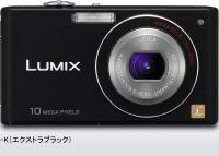 camera_f5_convert_20081006225044.jpg