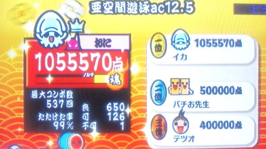100320_123837.jpg