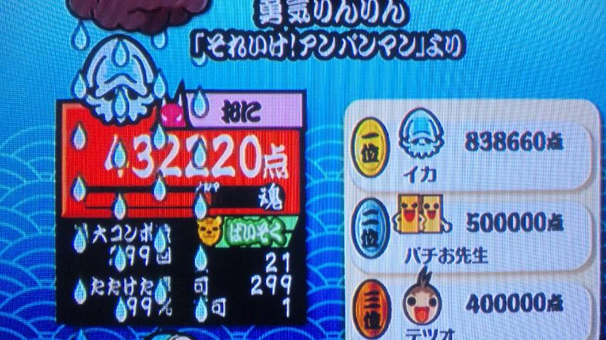 100327_094114.jpg