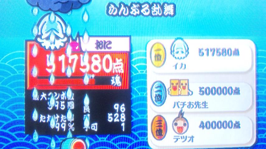 100327_101547.jpg