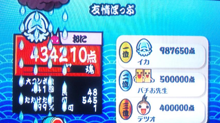 100331_202546.jpg