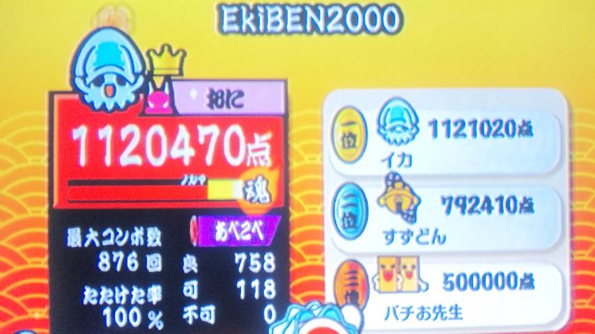 100412_162335.jpg