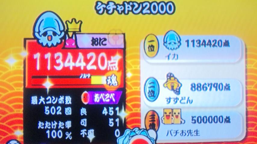 100412_163008.jpg