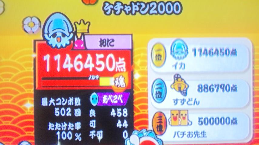 100418_200858.jpg