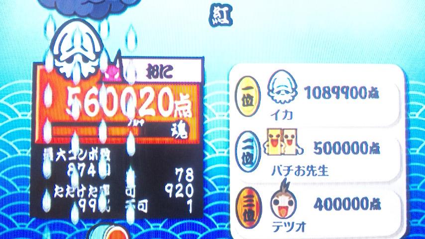 100424_205738.jpg