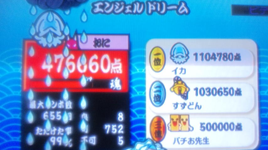 100501_100105.jpg