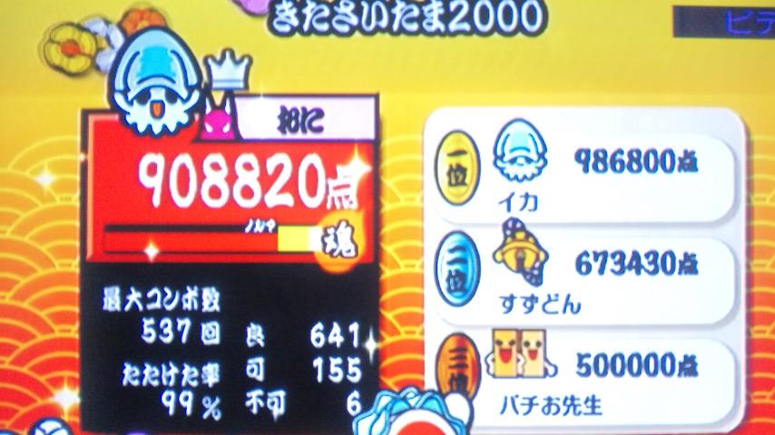 100515_195948.jpg